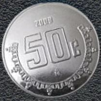 Partido de los 50 centavos - Wikipedia, la enciclopedia